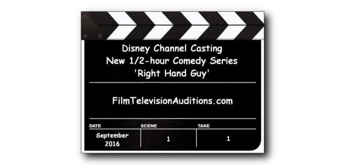 Disney Casting Calls